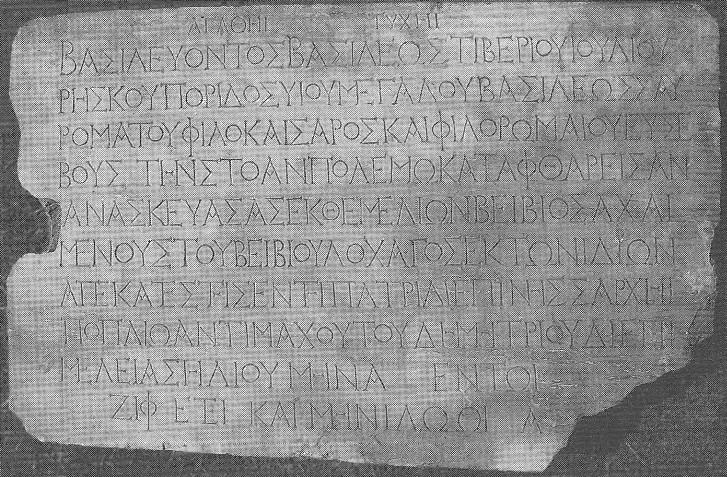 Надгробная плита надпись синоним памятники гомель цены характеристики